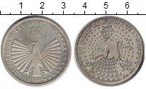 Изображение Монеты Европа Германия 10 евро 2007 Серебро XF