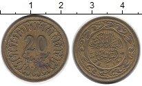 Изображение Дешевые монеты Африка Тунис 20 миллим 1993 Латунь XF