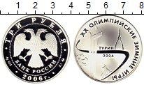 Изображение Монеты СНГ Россия 3 рубля 2006 Серебро Proof-