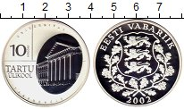 Изображение Монеты Эстония 10 крон 2002 Серебро Proof