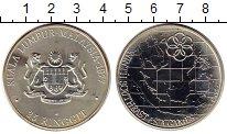 Изображение Монеты Азия Малайзия 25 рингит 1977 Серебро UNC