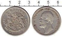 Изображение Монеты Швеция 2 кроны 1904 Серебро VF