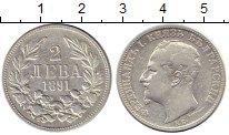 Изображение Монеты Европа Болгария 2 лева 1891 Серебро VF