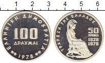 Изображение Монеты Греция 100 драхм 1978 Серебро Proof-
