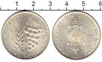 Изображение Монеты Ватикан 500 лир 1970 Серебро UNC-