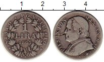 Изображение Монеты Ватикан 1 лира 1867 Серебро VF