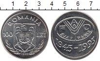 Изображение Монеты Румыния 100 лей 1996 Серебро UNC-