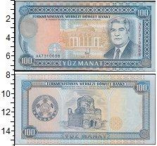 Изображение Банкноты СНГ Туркменистан 100 манат 1993  UNC