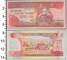 Изображение Банкноты Африка Эфиопия 10 бирр 1997  UNC