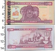 Изображение Банкноты Африка Эритрея 50 накфа 2004  UNC