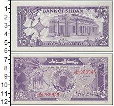 Изображение Банкноты Судан 25 пиастров 1987  UNC
