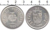 Изображение Монеты Португальская Индия 1 рупия 1935 Серебро XF+