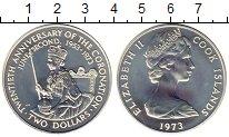 Изображение Монеты Новая Зеландия Острова Кука 2 доллара 1973 Серебро UNC