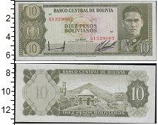 Изображение Банкноты Боливия 10 песо 1962  UNC