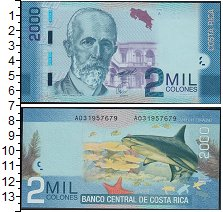 Изображение Банкноты Северная Америка Коста-Рика 2000 колон 2009  UNC