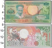 Изображение Банкноты Суринам 25 гульденов 1988  UNC