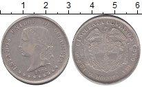 Изображение Монеты Южная Америка Колумбия 50 сентаво 1886 Серебро XF-