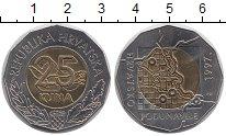 Изображение Монеты Европа Хорватия 25 кун 1997 Биметалл UNC-