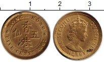 Изображение Монеты Гонконг 5 центов 1967 Латунь XF Елизавета II