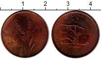 Изображение Монеты Турция 10 куруш 1974 Бронза XF Ататюрк  на  трактор