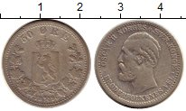 Изображение Монеты Норвегия 50 эре 1896 Серебро XF-