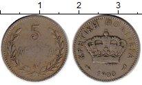 Изображение Монеты Греция 5 лепт 1900 Медно-никель VF