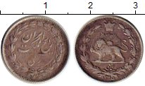 Изображение Монеты Азия Иран 1/4 риала 1936 Серебро XF