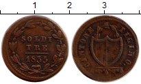 Изображение Монеты Швейцария Тичино 3 сольди 1835  XF
