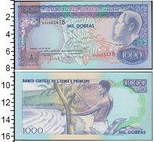 Продать Банкноты Сан-Томе и Принсипи 1000 добрас 1993