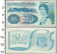 Изображение Банкноты Великобритания Остров Святой Елены 5 фунтов 1981  UNC
