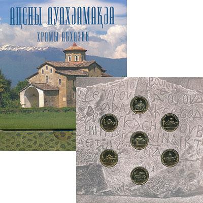 Изображение Подарочные монеты Абхазия Исторические Памятники Абхазии 2016 Латунь UNC