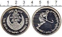 Изображение Монеты Египет 5 фунтов 1992 Серебро Proof-