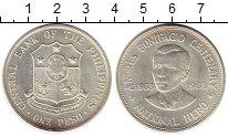 Изображение Монеты Филиппины 1 песо 1963 Серебро XF Андрес Бонифасио