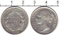 Изображение Монеты Азия Индия 1/2 рупии 1840 Серебро XF-