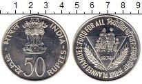 Изображение Монеты Индия 50 рупий 1974 Серебро UNC- ФАО