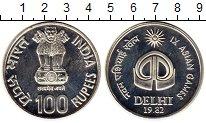 Изображение Монеты Индия 100 рупий 1982 Серебро Proof- IX Азиатские игры в