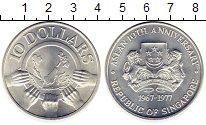 Изображение Монеты Сингапур 10 долларов 1977 Серебро UNC