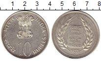Изображение Монеты Индия 10 рупий 1973 Серебро UNC ФАО