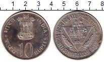 Изображение Монеты Азия Индия 10 рупий 1974 Медно-никель UNC-