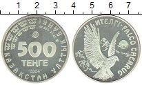 Изображение Монеты Казахстан 500 тенге 2004 Серебро Proof-