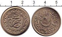 Изображение Монеты Азия Пакистан 1 рупия 1981 Медно-никель UNC-