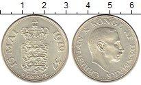 Изображение Монеты Дания 2 кроны 1937 Серебро UNC