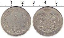 Изображение Монеты Румыния 2 лей 1876 Серебро VF