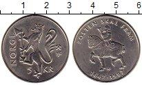 Изображение Монеты Норвегия 5 крон 1997 Медно-никель UNC-