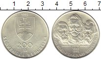 Изображение Монеты Европа Словакия 200 крон 1993 Серебро UNC-