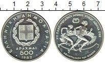 Изображение Монеты Европа Греция 500 драхм 1982 Серебро Proof-