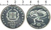 Изображение Монеты Греция 250 драхм 1982 Серебро Proof- Олимпийские игры, То
