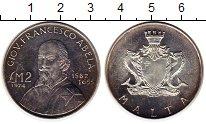 Изображение Монеты Европа Мальта 2 фунта 1974 Серебро UNC-