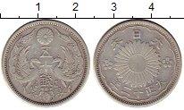 Изображение Монеты Азия Япония 50 сен 1923 Серебро XF