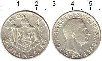 Изображение Монеты Албания 2 франг ари 1935 Серебро XF Зог I